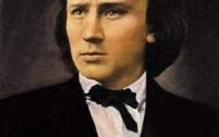 Иоганнес брамс краткая биография на немецком. Иоганнес брамс краткая биография и интересные факты