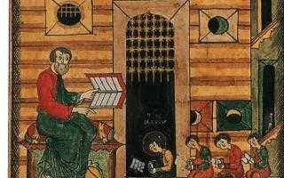Рассказать о жанрах древнерусской литературы краткое содержание. Что такое древнерусская литература