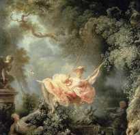 Описание и анализ картины Жана Оноре Фрагонара «Счастливые возможности качелей. Жан оноре фрагонар
