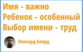 Монгольские, тибетские мужские и женские имена. Женские монгольские имена и значения — выбор красивого имени для девочки Красивые женские имена монгольские