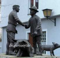 Такая вот германия про свинью. Что такое русский без немца? Одно свинство и ничего более