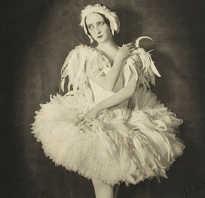 Женщины всесоюзного старосты. Па-де-де на самом верху: балерины, у которых были романы с власть имущими