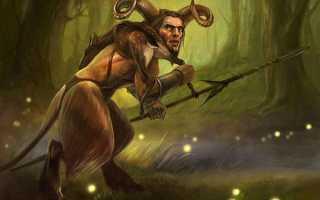 Мифические существа средневековья и их названия. Сатиры, в греческой мифологии духи лесов, демоны плодородия, вместе с силенами входившие в свиту Диониса, в культе которого они играли решающую роль