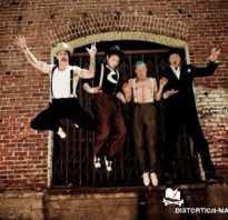 Группа red hot chili. Правдивая история группы Red Hot Chili Peppers: выступить голышом? Легко
