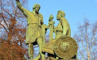 Пословица связанная с историческими событиями. Пословицы и поговорки: история происхождения