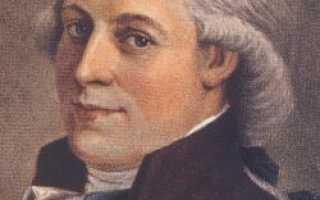 Моцарт полное имя. Вольфганг амадей моцарт — биография, фото, произведения, личная жизнь композитора