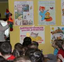 Театральная неделя для дошкольников в детском саду. «Театральная неделя» в детском саду