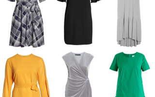 Самые красивые вечерние платья для полных. Рекомендации по выбору черного платья для полных девушек