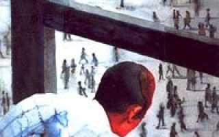 Ирвин Шоу: Ночной портье. Отзывы на книгу «ночной портье» ирвин шоу Ирвин ШоуНочной портье