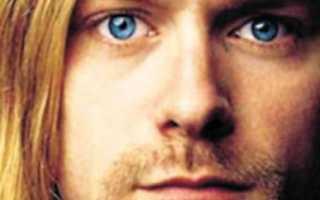 Жизнь и смерть лидера рок-группы Nirvana Курта Кобейна (50 фото). Курт Кобейн – биография и личная жизнь
