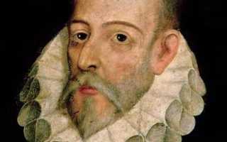 Мигель де сервантес — биография, информация, личная жизнь. Все книги мигеля сервантеса Когда умер сервантес