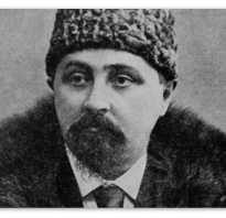 Д н мамин сибиряк. Дмитрий Наркисович Мамин-Сибиряк — писатель с искренней детской душой