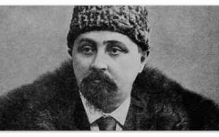 Писатель мамин сибиряк для детей. Дмитрий Наркисович Мамин-Сибиряк — писатель с искренней детской душой
