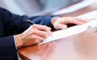 Как правильно написать гарантийное письмо (образец, бланк)? Гарантийное письмо об оплате — образец.