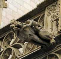 Интересные факты о горгульи. Горгулья — это элемент архитектуры в виде драконовидной змеи