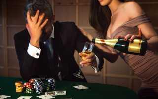 Принять поражение с достоинством. Как пережить большой проигрыш в азартной игре? Успех или проигрыш