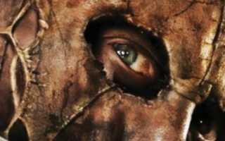 Кожаное лицо. Кожаное лицо (Leatherface) – безумный техасец с бензопилой и под маской