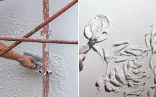 Объемные картины на стене: разновидности и идеи для дома. Скульптурная живопись декоративной штукатуркой