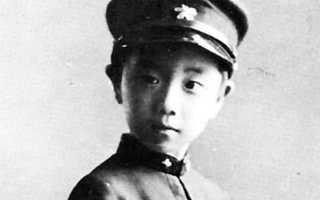 Юкио мисима биография. Ценные бумаги: юкио мисима: националист с ликом кинозвезды (2010)
