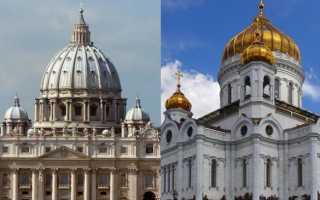 В чем основное отличие католичества от православия. Поможет ли встреча патриарха и папы сблизить две ветви христианства? Вероучение православия и сравнение с католицизмом