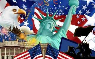Что нужно знать о государственных символах США? Животные национальные символы стран мира.