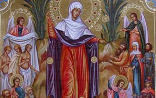 Икона божией матери всех скорбящих радость изображение. «Всех скорбящих радость» — икона Божией Матери: описание, история, молитва