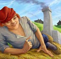 Сказочные приемы изображения героини февронии. Психологические портреты сказочных героев