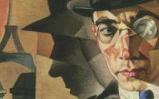 Илья эренбург необычайные похождения хулио хуренито. Книга необычайные похождения хулио хуренито читать онлайн