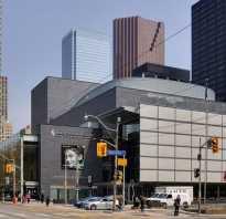 Сообщение на тему музыкальные театры мира. Оперный театр Four Seasons Centre, Торонто, Канада