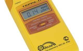 Единицы измерения физических величин. В каких единицах измеряется радиация? Предельные нормы