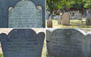 Самые необычные могилы и надгробия. Самые страшные кладбища и могилы – фото, реальные истории, легенды, поверья