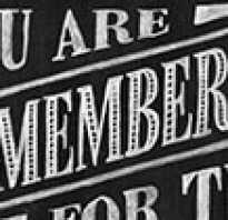 Надпись мелом на доске шрифт. Создание реалистичной надписи мелом в смешанной технике