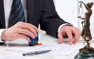 Способы реорганизации юридических лиц. Реорганизация в форме присоединения, слияния и путем выделения нового юридического лица