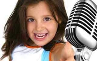 Скачать открытое занятие по вокалу дополнительное образование. Конспект музыкального занятия в детском саду по вокально — хоровой работе