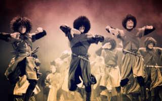 Лезгины: национальность, описание, история и интересные факты. История танца лезгинка