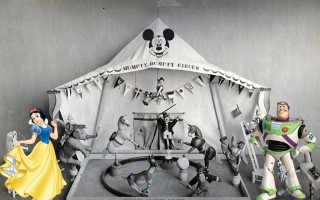 Как называется мультик про обезьяну и ее детей советский мульт? Самый первый мультфильм в мире.