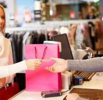 Можно ли сдать обувь если она неудобная. Как вернуть обувь в магазин – защита прав потребителя