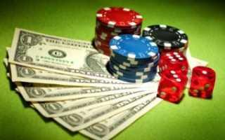 Зарабатываем деньги играя в Казино! Заработок в казино Вулкан: насколько это возможно, и как не потерять.