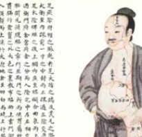 Китайский уклад жизни – некоторые особенности. Принципы традиционного китайского учения о питании