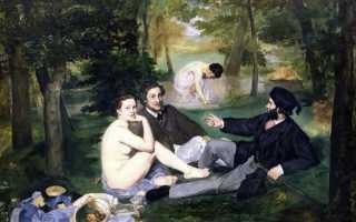 Моне завтрак на траве описание картины. Какова история создания картины Эдуарда Мане «Завтрак на траве