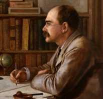 Как зовут киплинг писателя. Джозеф редьярд киплинг — биография, информация, личная жизнь