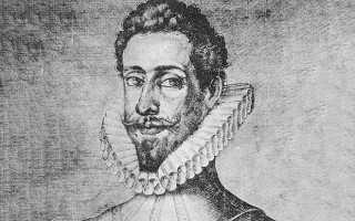 Лопе де вега самые известные произведения. Испанский соблазнитель Лопе де Вега: биография и произведения