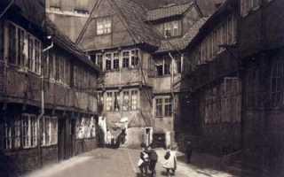 Выражение по гамбургскому счету. «Гамбургский счет»: значение фразеологизма и происхождение