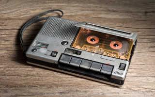 Обзор аудиокассет золотой эры аудио. Возвращение аудиокассеты: повторим ли реванш винила
