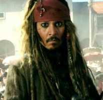 Какой корабль был у салазара. Пираты Карибского моря: Мертвецы не рассказывают сказки