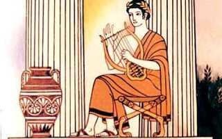 Эпосы, легенды и сказанияорфей и эвридика. Орфей в подземном царстве — мифы древней греции Чем закончился миф орфей и эвридика