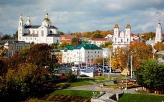 Самые интересные факты о белоруссии для детей. Белорусы: происхождение и история народа