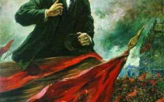 Краткое содержание после дождя. Картина Герасимова После дождя: история полотна, год написания