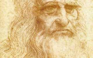 Известные рисунки леонардо да винчи. Леонардо да Винчи – биография и картины художника в жанре Высокое Возрождение – Art Challenge