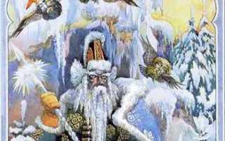 Откуда взялся Дед Мороз и его происхождение! SUPER рассекретил личность главного Деда Мороза страны.